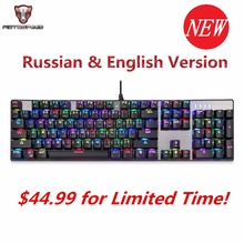 Russian and English MOTOSPEED Inflictor CK104 Mechanical Keyboard Backlit Gamer Ergonomic QWETY Gaming Keyboard Backlight For PC