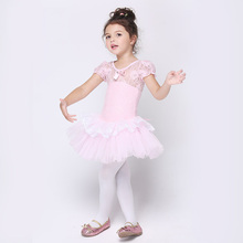 85-125cm Toddler Party Dress Sweet Lace Ballerina Dress Kids Children Princess Ballet Tutus Dress Stage Show Pink Ballet Clothes