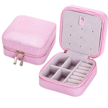 Fashion Women's Gift Mini Jewelry Box Travel Makeup Organizer Faux Leather Casket with Velvet Mirror and Zipper(China)