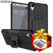 Heavy Duty Defender Armor Shockproof Case For HTC Desire 530 630 with Kick Stand Back Cover Case for D630 D530 Free Stylus Pen