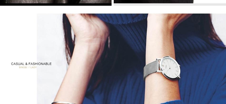 SINOBI Neutral Watches Ladies Top Brand Luxury Quartz Sport Ultra Thin Business Watch Stainless Steel Mesh Belt Relogio Feminino