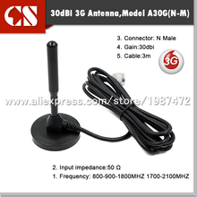 Agriculture antenna Automotive antenna 3G WCDMA antenna,30dBi high gain antenna N Type Male 3m cable free shipping