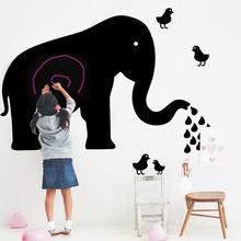 hot cakes creative cartoon kindergarten children room background wall stick PVC can remove the elephant the blackboard