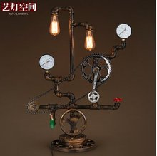Wall Light Fixtures Vintage Industrial Lighting Loft Style Metal Water Pipe Lamp Edison Wall Retro Axle Gear(China)