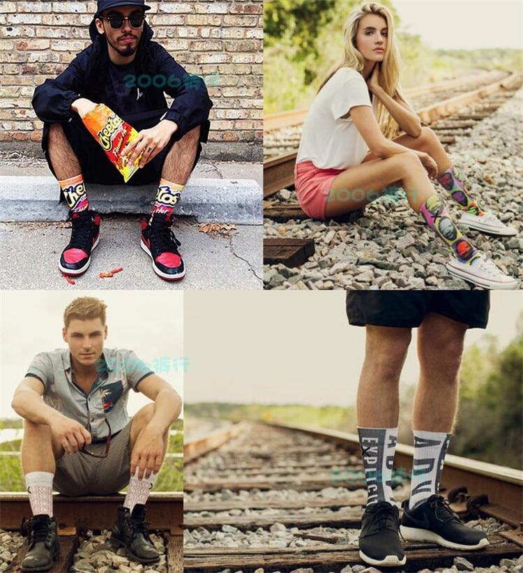 Men's 3d Print Socks (1)