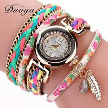 Duoya Brand Luxury Ladies Quartz Watch Leaf Vintage Women Bracelet Wristwatch Handmade Braided Colorful Fashion Girl Clock 2017