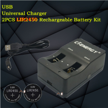 High-quality universal USB interface charger 1PCS + 2PCS rechargeable coin cell LIR2450 Button Battery