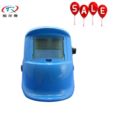 China Cheap Factory Supply solar powered German custom Grinding Function Auto Darkening Welding Helmet TRQ-HP04 with 2233de