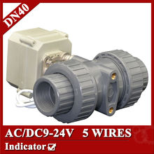 "11/2"" AC/DC9-24V PVC-U Electric valve, 5 wires control(CR502) electric actuated valve,DN40 Plastic ball valve POWER OFF RETURN"