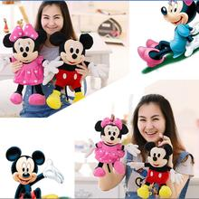1pcs 30cm Minnie and Mickey Mouse low price Super Plush Doll Stuffed Animals Plush Toys For Children's Gift(China)