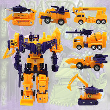 6-in-1 Robot assembling deformation super hercules king kong children fit model cars Mars truck toys