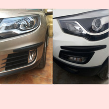2017 new style Car protection strips Accessories for honda civic 2009 vw touareg suzuki w219 toyota sienna gps Car styling(China)