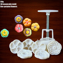 Newest creative design 50g 3D five-petaled flowers shape mooncake mold set pineapple dessert green bean cake mold DIY bakery