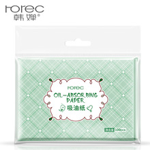 Buy 100Pcs *3 Pack Face Paper Absorption Facial Makeup Fabrics Buvard Cleaning Paper HOREC Green tea aromatherapy paper for $4.20 in AliExpress store
