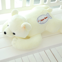 35CM One Piece Papa Super Cute Polar Bear Plush Toy PP Cotton Dolls Pillow Friends&relatives Gifts