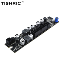 TISHRIC 10pcs 2017 Newest ATX 24Pin MINI ITX PICO PSU Power Supply Adapter Card LR1106 250W 12V DC For Computer