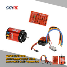 SkyRC 3250KV 10.5T 2P/CS60 60A Brushless Sensored/Sensorless Moto/ESC & LED Program Card Combo Set for1/10 1/12 Buggy TouringCar
