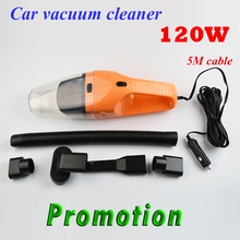 5M 120W 12V Car Vacuum Cleaner Super Suction Wet And Dry Dual Use Vaccum Cleaner For Car(China)
