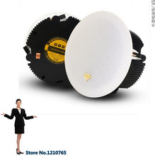 waterproof active Ceiling Speaker  wireless Bluetooth speaker  with built-in amplifier 110V~230V
