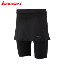 KAWASAKI SK-172706 Ladies Tennis Skirt with Leggings Outdoor Fitness Gym Yoga Running Skort for Women Sports Clothing Black