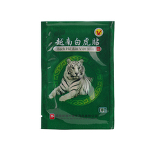 16pcs massage patch tiger herbs plaster patch back pain Chinese Medical Herbal Pain Relief Plaster arthritis shaolin acupuncture(China)