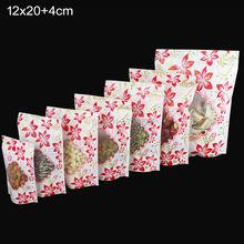 12*20+4cm(4.7''*7.9'') 200PCS Standup ziplock bag - reclosable zipper flower printed plastic pouches with window Party Candy Bag(China)