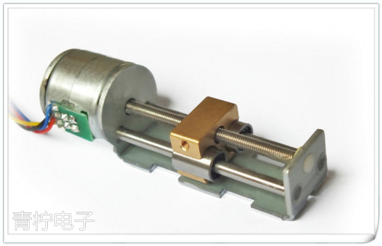 Stepping Motor Slider Diameter 20mm Long, 45mm Small<br>