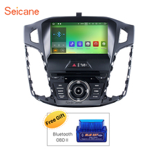 "seicane 8"" RAM 2GB 1024*600 Android 7.1 Car DVD Player GPS Navigation Ford Focus 2011-2013 Car Radio Support 3G WIFI Network"