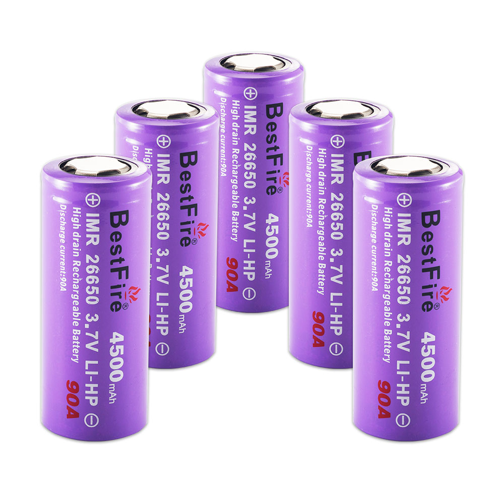 26650 battery (4)