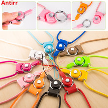 Antirr Cell Phone Mobile Neck Chain Straps Camera Straps Key Keychain Charm DIY Hang Rope Lariat Lanyard MP5 4 3 U flash disk#40(China)