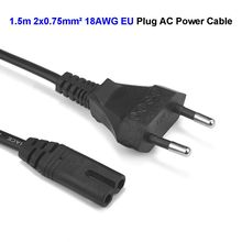 High Quality 2 Prong Power Cable EU Plug C7 Figure 8 European Euro AC Power Cord 1.5m 5ft 0.75mm2 For Battery Chargers PSP 4(China)