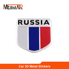 Stylish 3D Aluminum Russian Flag Pattern Square car Stickers Decal Car Window Door Durable to Heat and Sunlight For Protection(China)