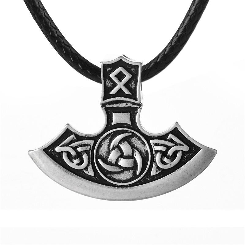 284-Triple Horn of Odin