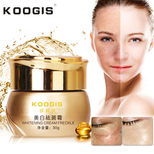KOOGIS Strong Effects Powerful Whitening Freckle Cream 30g Remove Melasma Acne Spots Pigment Melanin Face Care Cream(China)