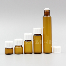 Free shipping: 1ml/2ml/3ml/5ml/10ml brown Glass Bottle(long neck) With white plastic cap.Essential Oil Container,sample bottle(China)