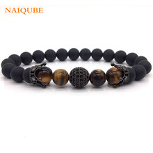 NAIQUBE 2017 Luxury Brand Double Crown High Quality Disco Ball Men Charm Bracelet Matte Bead Bangle Jewelry Gift pulsera hombres(China)