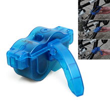 1 PCS Portable Plastic Bicycle Chain Cleaner Mountain Road Bike Chain Brush Scrubber Machine Wash Tool Cycling Bike Cleaning Kit