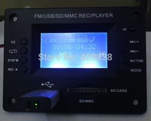 Mp3 display decoder board 5v with Bluetooth USB / MMC REC / PLAYER 3 band FM Radio You can insert U disk SD card(China)