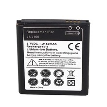 High Quality Battery for Samsung Galaxy J1 / J100 2150mAh Rechargeable Mobile Phone Li-ion battery