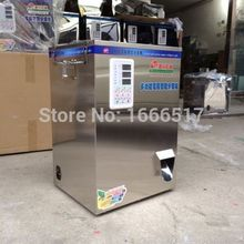 2-250 Grams Auto Screw Quantitative Weighing & Filling Machine Packaging Machine(China)