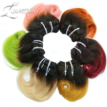 Luxurious Brazilian Remy Human Hair Bundles Double Weft Short Wave Hair Extension 8inch Ombre Color 3Slices/Piece(China)