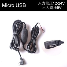 Car Vehicle Truck DC 12v 24v to 5v Power Adapter Micro USB Hard Wired  Car Charger for Huawei Samsung HTC DVR GPS Tablet  10PCS
