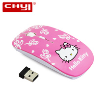 Wireless Mouse Ultra Thin Pink Hello Kitty Computer Mouse 1600DPI Switch Optical Gaming Mause Mice For PC Laptop kids Girl Gift(China)