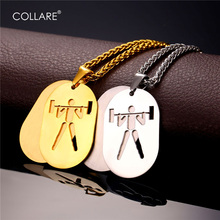 Collare Gym Sport Weightlifting Pendent Stainless Steel Gold Color Necklace Fitness Accessories Dog Tag For Men Jewelry P944(China)