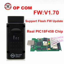 Best Quality OP COM V1.59 1.65 1.70 with PIC18F458 Chip Diagnostic Tool OpCom Can Bus Diagnostic Tool for Opel(China)