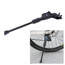 Bicycle Side Stick Stand Bike Accessory Cycling Side Replacement Kickstand Mountain Bicycle Black Parking Racks Outdoor Bicycle(China)