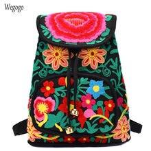 c276b685a8 Nouvelle arrivée femmes sac à dos National Floral broderie voyage sacs  cartable toile brodée petit sac