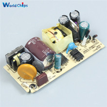 Free Shipping AC-DC 5V 2A 2000mA Switch Power Supply Module For Replace/Repair LED Power Supply Board(China)