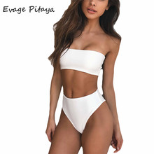 2017 New bathing Suits Women Sexy Brazilian Bikini high waisted Swimsuit padded Plavky Cheap white Swimwear bandeau Biquinis