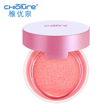 CHIOTURE Brand Face Makeup Cream Blush Maquiagem Cushion Blusher Natural Moisturizing Easy to Wear Colorete Rubor Rose Rouge(China)